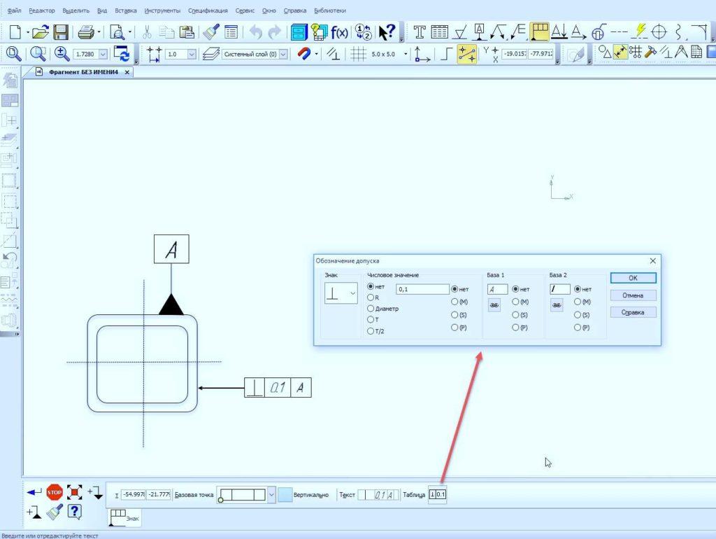 Позиции деталей и допуски изделий на чертеже 3