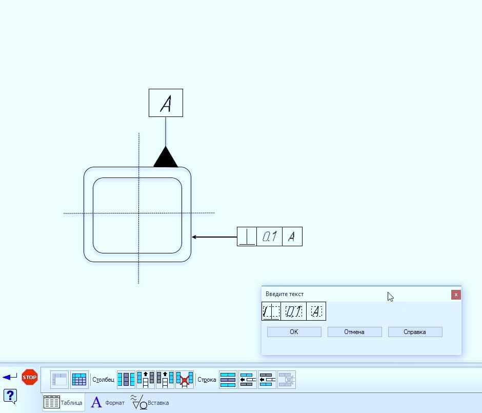 Позиции деталей и допуски изделий на чертеже 7