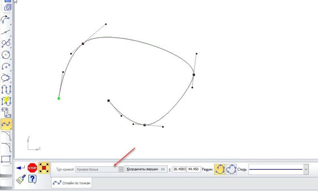 Построение геометрии с помощью непрерывного ввода объектов 4