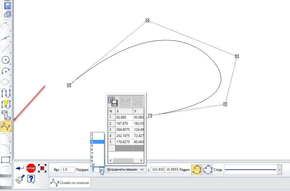 Построение геометрии с помощью непрерывного ввода объектов 6