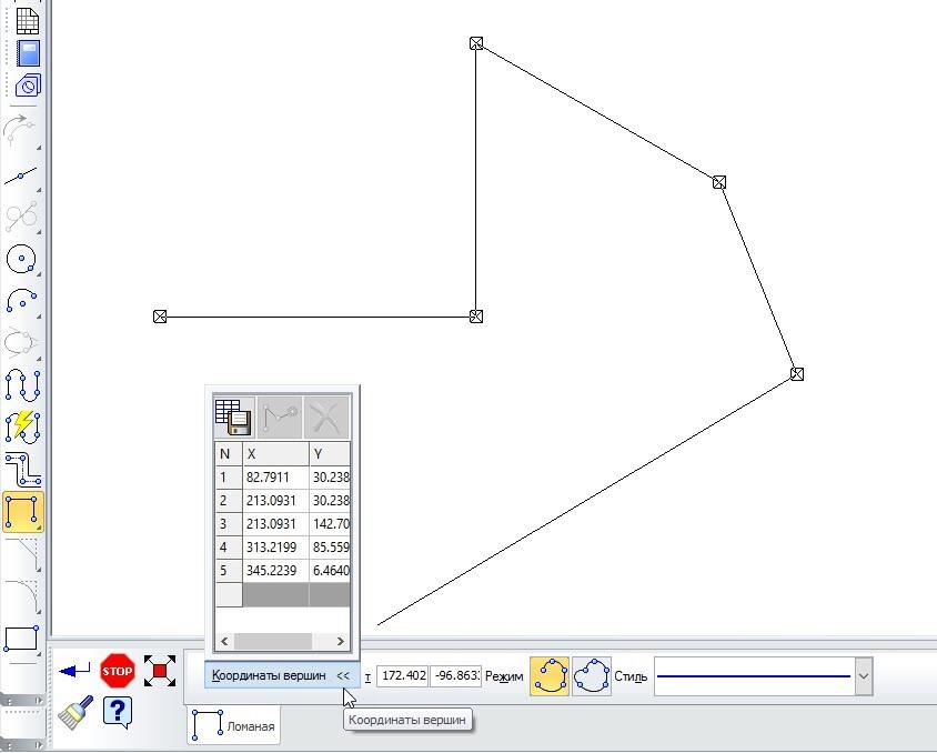 Построение геометрии с помощью непрерывного ввода объектов 8