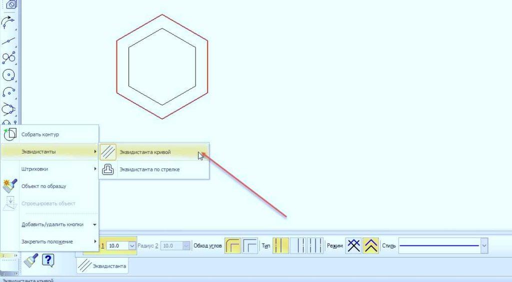 Построение контуров в KOMPAS 3D 3