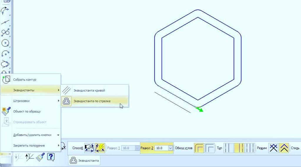 Построение контуров в KOMPAS 3D 7
