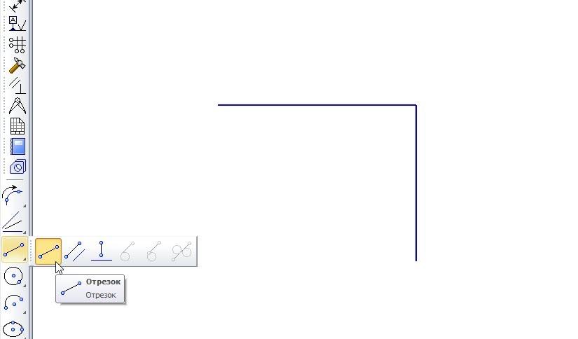 Построение отрезков и дуг в KOMPAS 3D 1