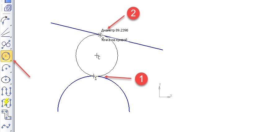 Построение отрезков и дуг в KOMPAS 3D 16