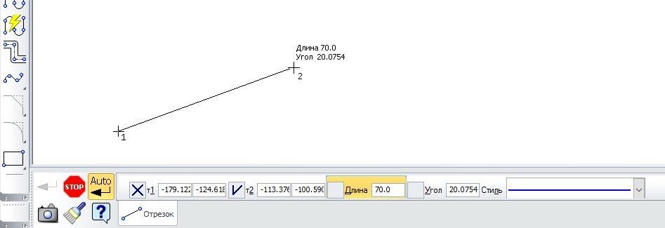 Построение отрезков и дуг в KOMPAS 3D 2