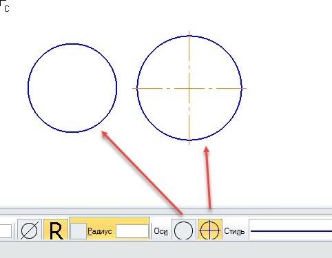 Построение отрезков и дуг в KOMPAS 3D 8