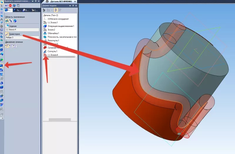 Построение паза, массив и изгиб деталей в KOMPAS 3D 11