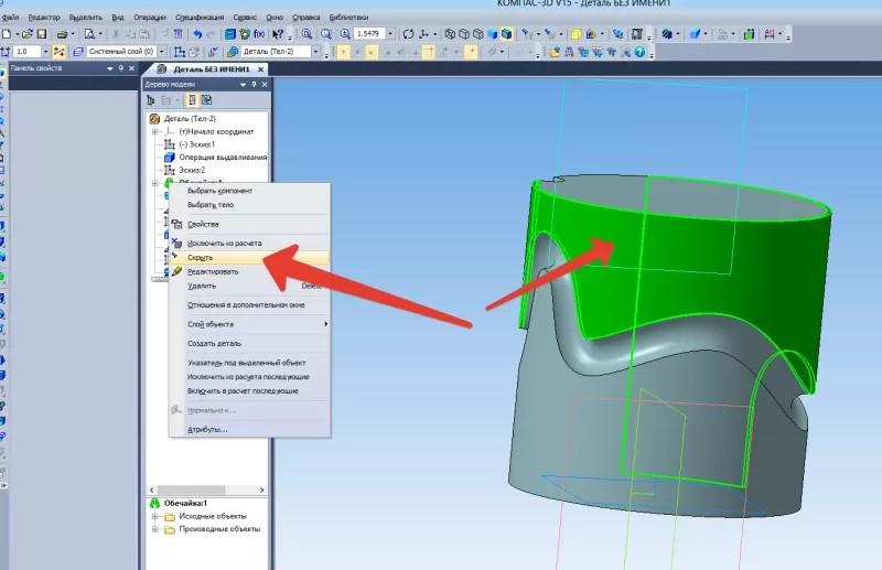 Построение паза, массив и изгиб деталей в KOMPAS 3D 13