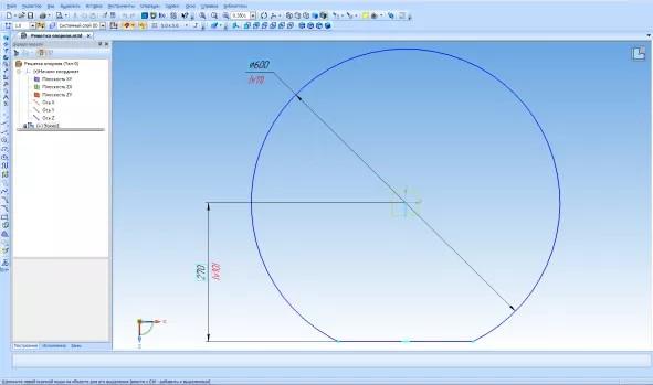Построение паза, массив и изгиб деталей в KOMPAS 3D 19
