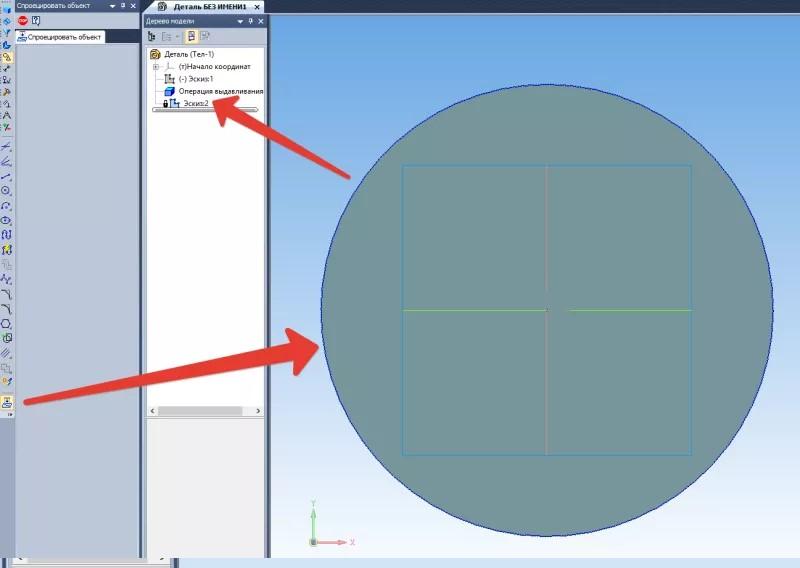 Построение паза, массив и изгиб деталей в KOMPAS 3D 2