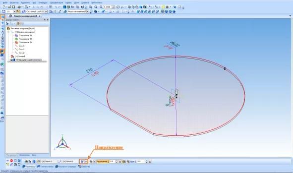 Построение паза, массив и изгиб деталей в KOMPAS 3D 20
