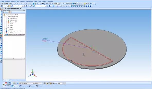 Построение паза, массив и изгиб деталей в KOMPAS 3D 22