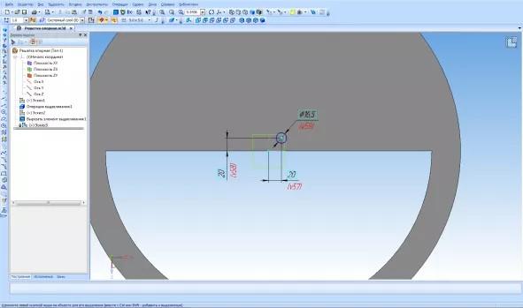 Построение паза, массив и изгиб деталей в KOMPAS 3D 23