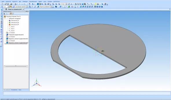 Построение паза, массив и изгиб деталей в KOMPAS 3D 24