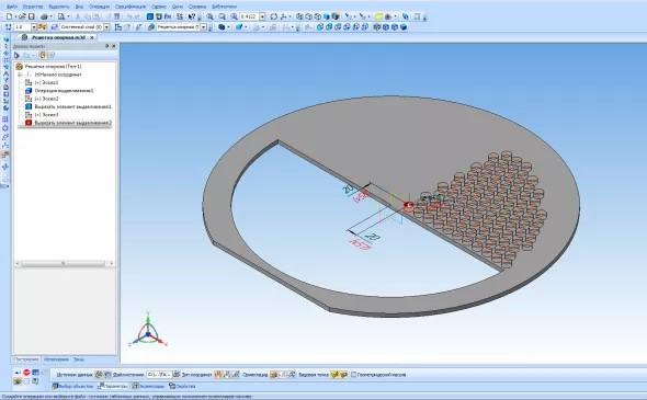 Построение паза, массив и изгиб деталей в KOMPAS 3D 30
