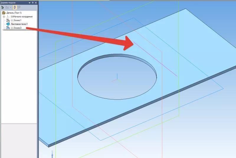 Построение паза, массив и изгиб деталей в KOMPAS 3D 32