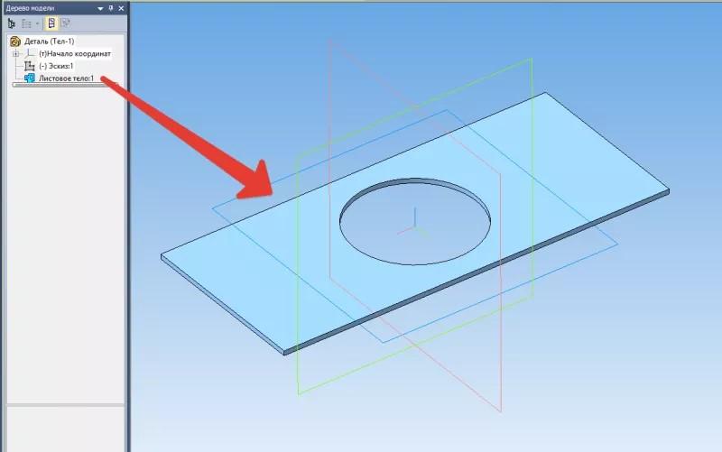 Построение паза, массив и изгиб деталей в KOMPAS 3D 34
