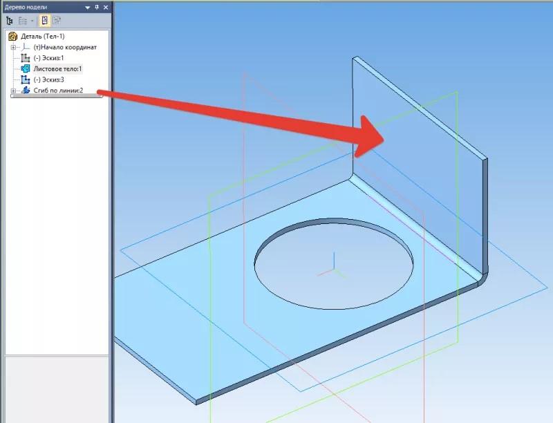 Построение паза, массив и изгиб деталей в KOMPAS 3D 35