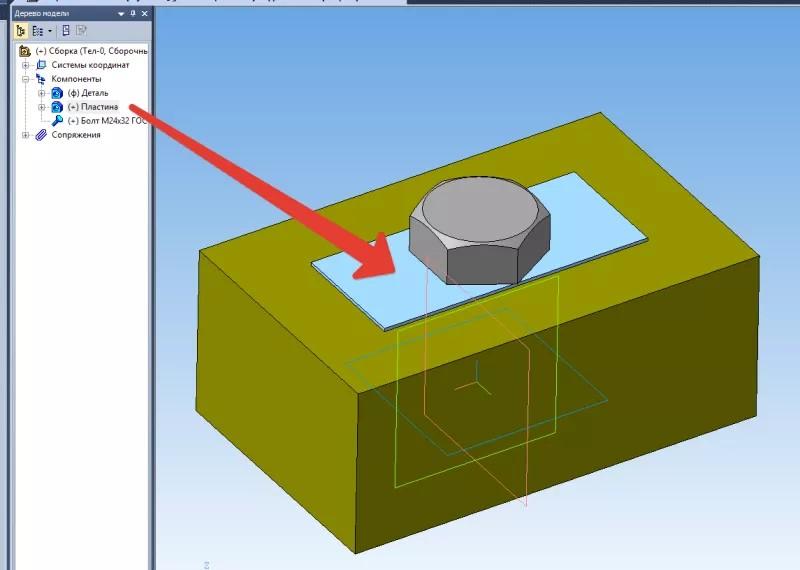 Построение паза, массив и изгиб деталей в KOMPAS 3D 39
