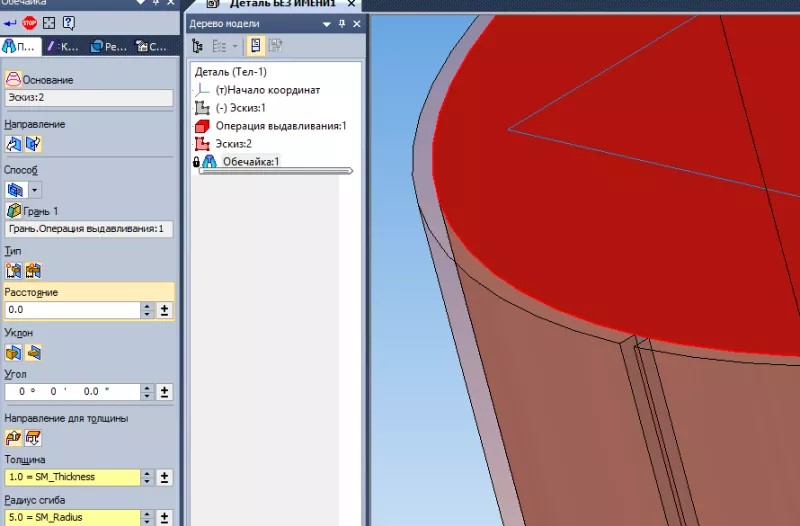 Построение паза, массив и изгиб деталей в KOMPAS 3D 4