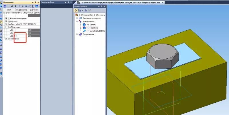 Построение паза, массив и изгиб деталей в KOMPAS 3D 40