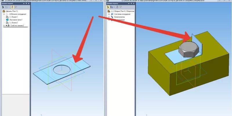 Построение паза, массив и изгиб деталей в KOMPAS 3D 42