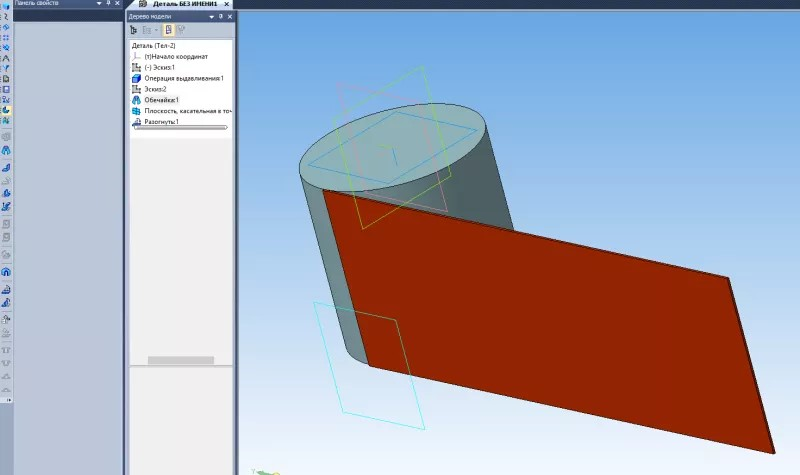 Построение паза, массив и изгиб деталей в KOMPAS 3D 6
