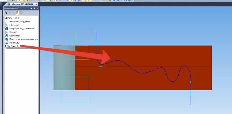 Построение паза, массив и изгиб деталей в KOMPAS 3D 7