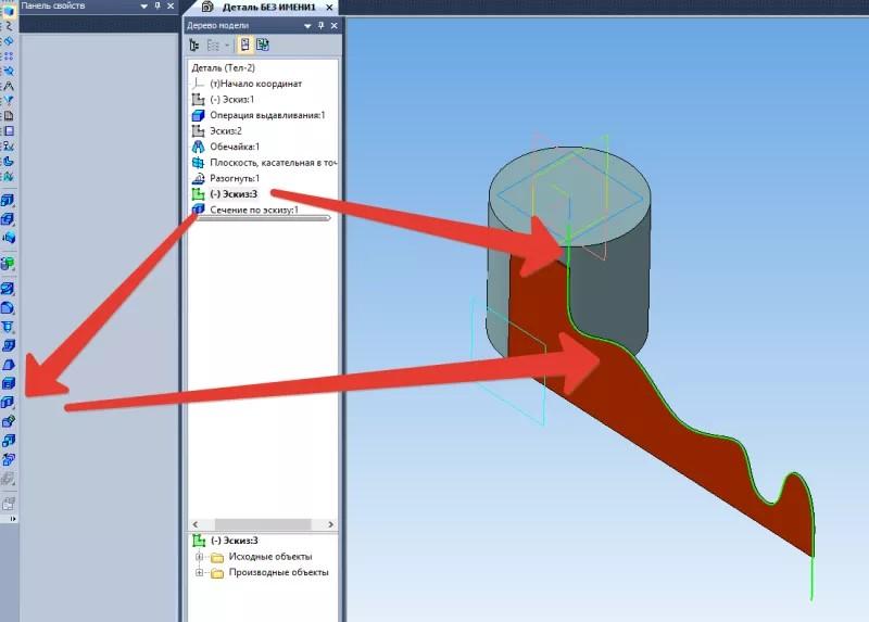 Построение паза, массив и изгиб деталей в KOMPAS 3D 8