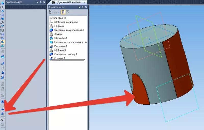 Построение паза, массив и изгиб деталей в KOMPAS 3D 9