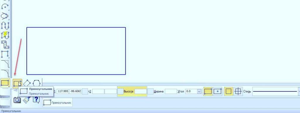 Построение прямоугольников и многоугольников 1