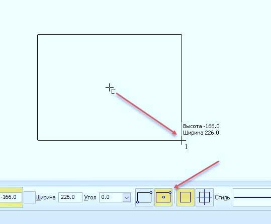 Построение прямоугольников и многоугольников 3