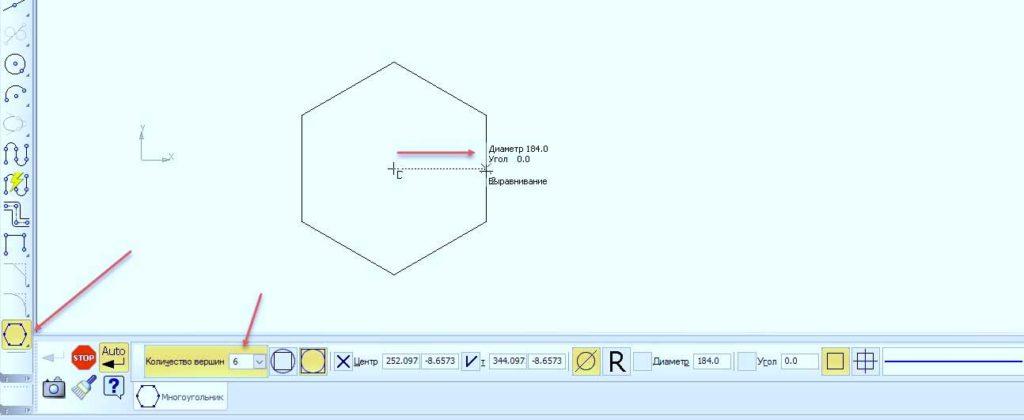 Построение прямоугольников и многоугольников 4