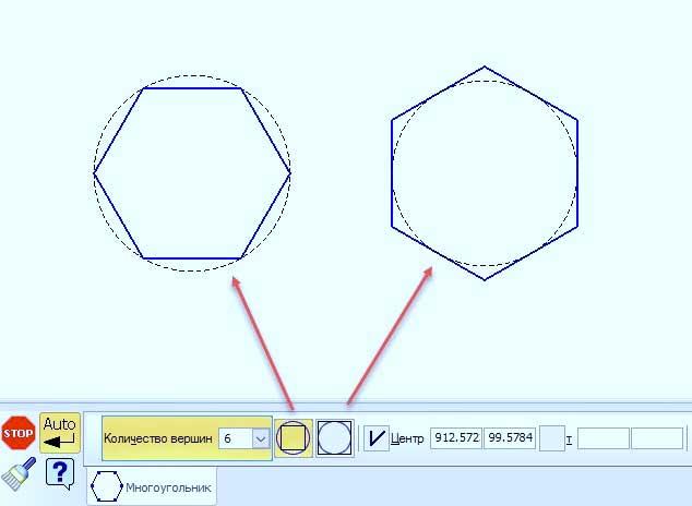 Построение прямоугольников и многоугольников 5