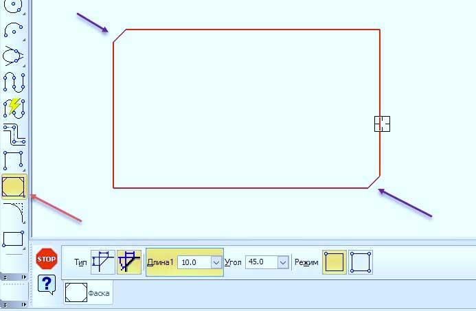 Построение прямоугольников и многоугольников 8