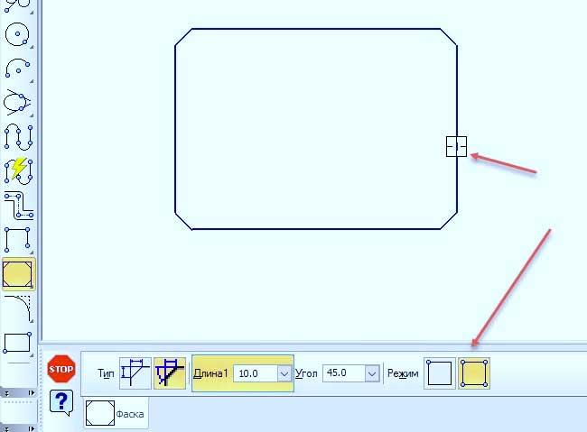 Построение прямоугольников и многоугольников 9