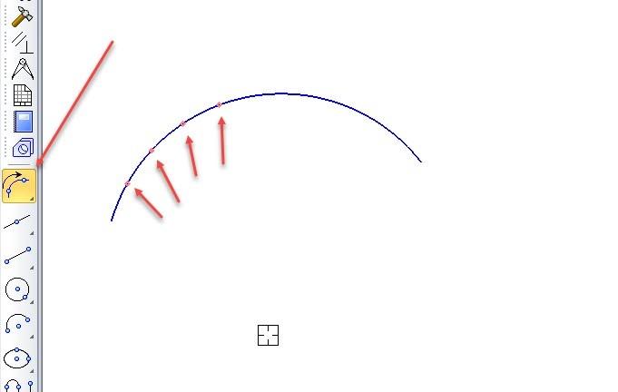 Построение точек и вспомогательных линий в КОМПАС-3D 4
