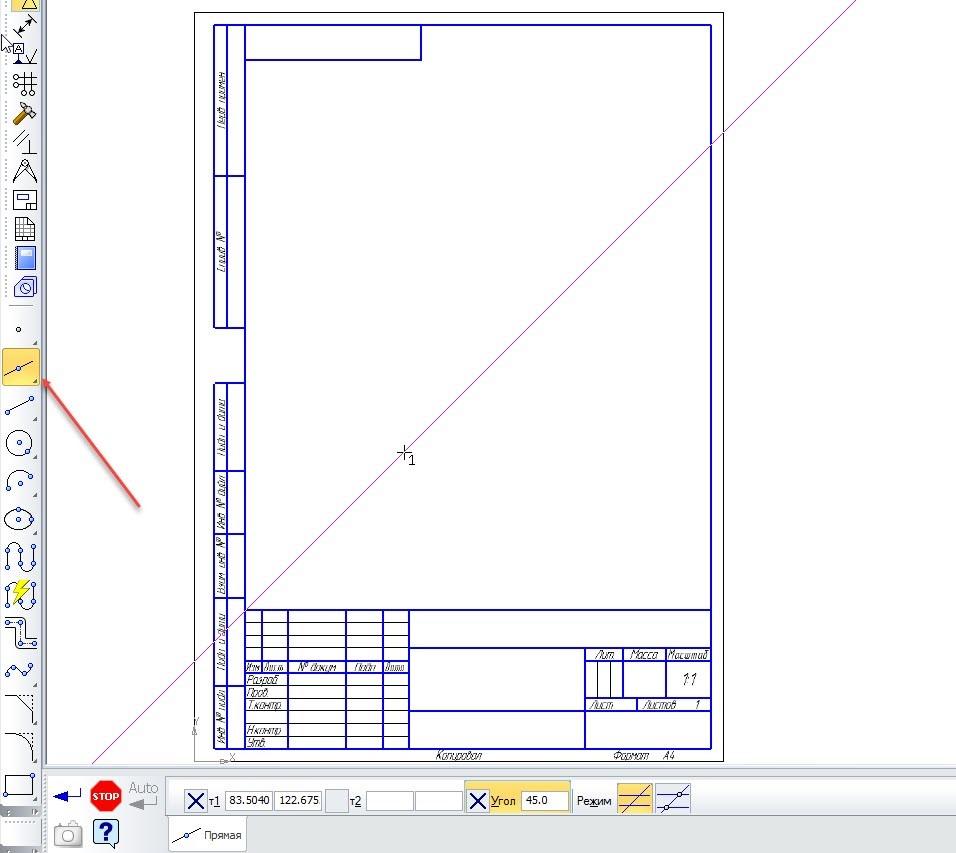 Построение точек и вспомогательных линий в КОМПАС-3D 5