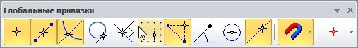 Привязки в КОМПАС-3D 6