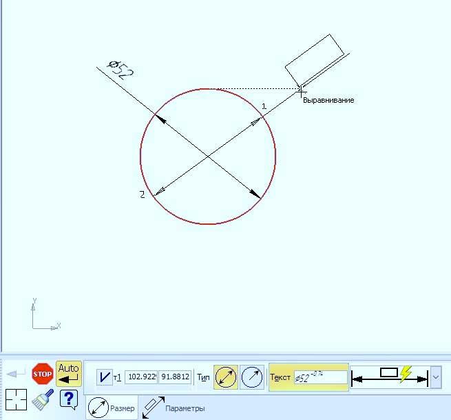 Простановка диаметральных и радиальных размеров 1