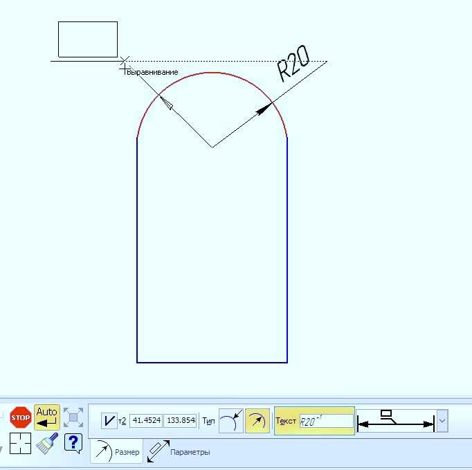 Простановка диаметральных и радиальных размеров 2