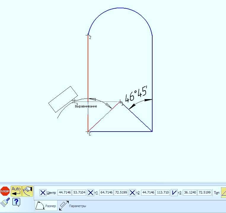 Простановка диаметральных и радиальных размеров 5
