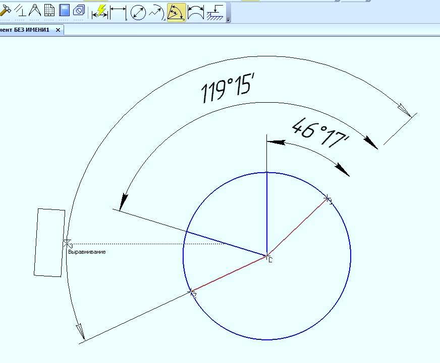 Простановка диаметральных и радиальных размеров 6