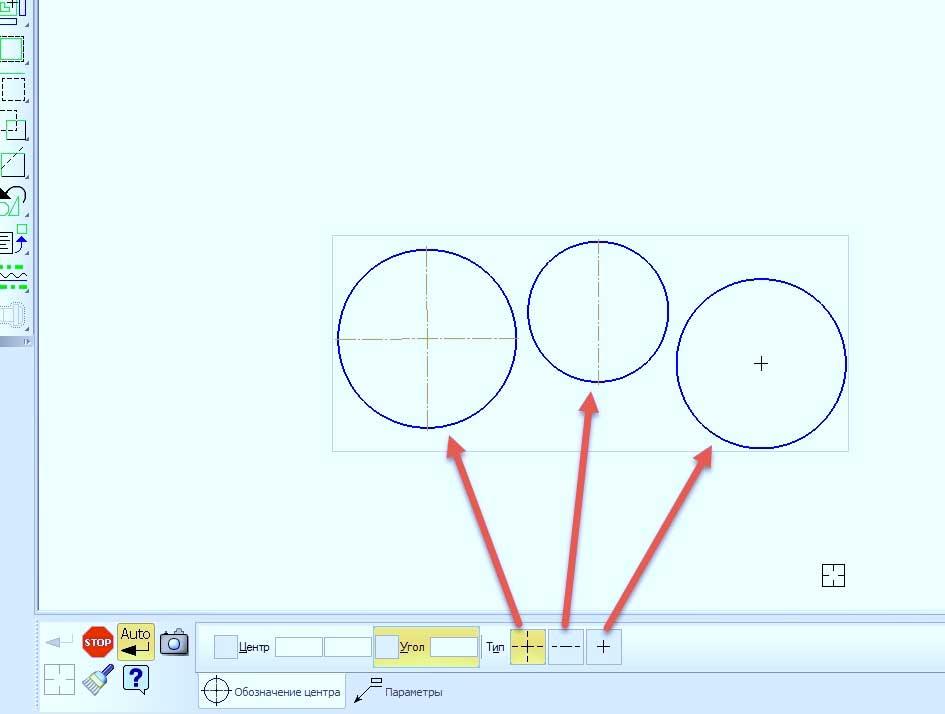 Простановка линий в KOMPAS 3D 5