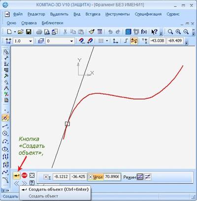 Прямые касательные и биссектрисы, и построение отрезков 4