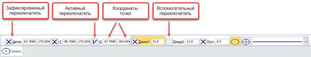Работа с параметрами объектов 1