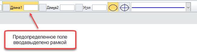 Работа с параметрами объектов 2