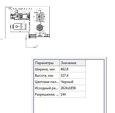 Сетка и системы координат в КОМПАС-3D 12