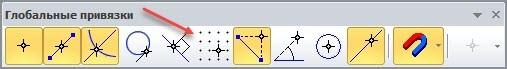 Сетка и системы координат в КОМПАС-3D 2